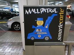 mall patrol1.jpg