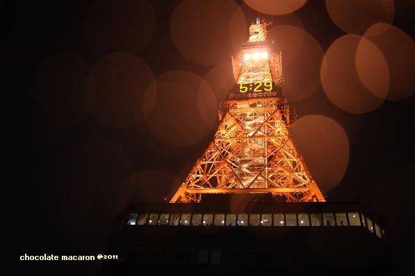 tv tower.JPG